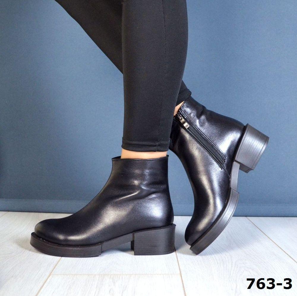 Демисезонные ботинки с натуральной кожи Украина черные