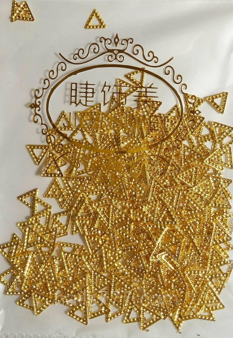 Металеві фігурки для дизайну нігтів, трикутники (золото)