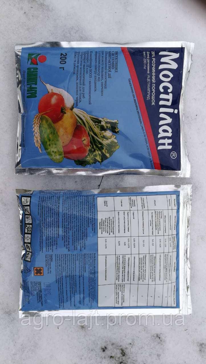 Инсектицид Моспилан  200 грамм. Инструкция по применению