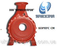 Корпус насоса СМ100-65-200