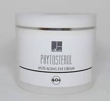 Омолаживающий крем под глаза для сухой кожи Phytosterol 40+, 250 мл