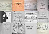Паспорта на станки прошлых лет выпуска