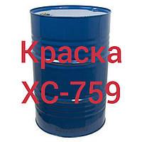 ХС-759 Эмаль для получения химически стойкого лакокрасочного покрытия, фото 1