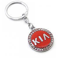 Брелок на ключи с логотипом Kia