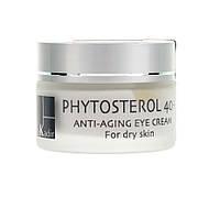 Омолаживающий крем под глаза для сухой кожи Phytosterol 40+, 30 мл, фото 1