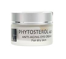 Омолаживающий крем под глаза для сухой кожи Phytosterol 40+, 30 мл