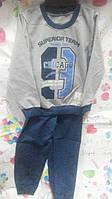 Пижама детская, подростковая для мальчика с начёсом рост 140 см ( 9-10 лет).