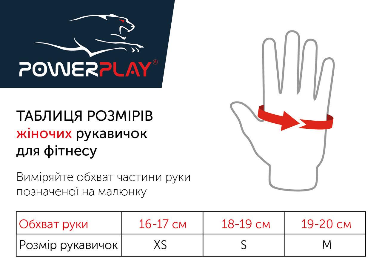 Фітнес рукавички PowerPlay 3418 жіночі Сині XS, фото 9