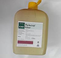 Гербицид Пульсар 10 л