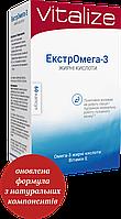 ЕкстрОмега-3 жирные кислоты (60капс)
