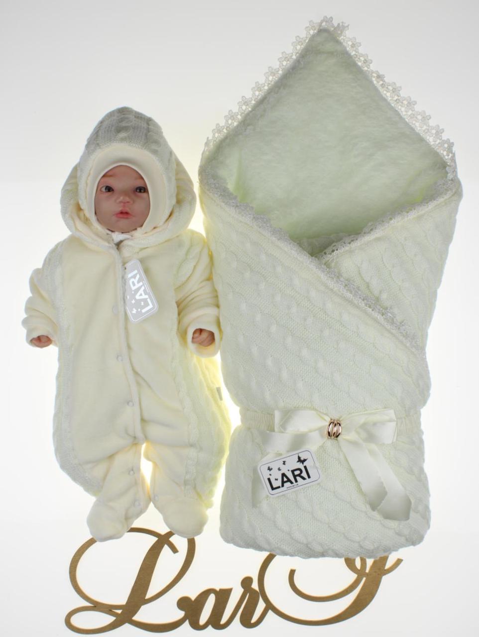 """Зимний комплект для новорожденных """"Змейка"""" айвори, 3-х предметный"""