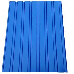 Профнастил Синий ПС-20, 0,30мм; высота 2,0 метра ширина 1,16 м, фото 2