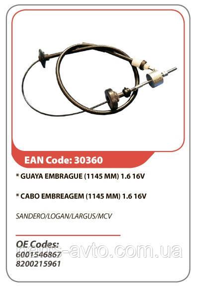 Трос сцепления MPI Dacia / Renault Logan, MCV. ASAM  6001546867, 30360, 8200215961