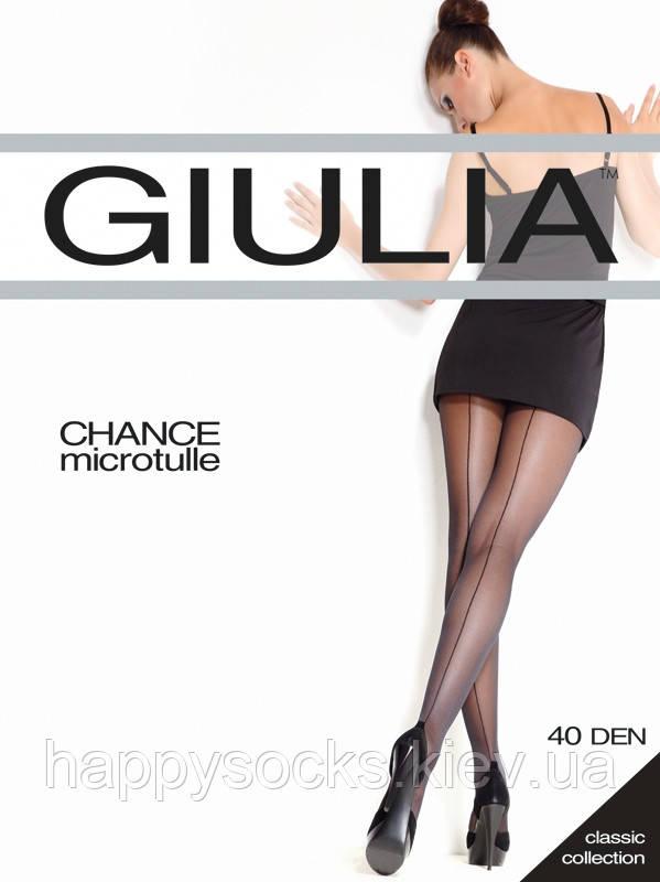 """Оригинальные колготки """"Giulia"""" с элегантным швом и мелкую сетку 40 DEN"""