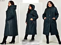 Пальто кашемировое с капюшоном большого размера, с 58 по 64 размер