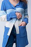 Женский вязанный кардиган №482 синий, фото 2