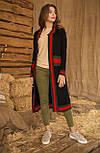Женский вязанный кардиган №470, фото 2