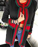 Женский вязанный кардиган №470, фото 4