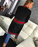 Женский вязанный кардиган №470, фото 6