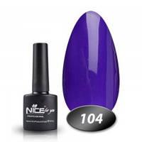 Гель-лак Nice for you № 104 (сине-фиолетовый), 8,5 мл