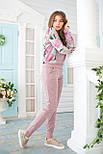 Женский костюм №211 розовый, фото 2