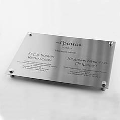 Виготовлення меморіальних табличок з нержавіючої сталі