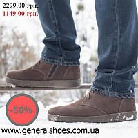 Распродажа зимней обуви Мужские зимние ботинки Koss коричневые мех