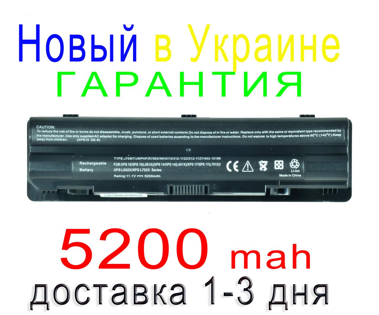 Аккумулятор батарея Dell 08PGNG 0J70W7 0JWPHF 0R4CN5 0W3Y7C 8PGNG P09E P09E001 P09E002 R4CN5 W3Y7C
