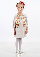 Плаття вишиванка на дівчинку, арт. 4315