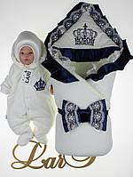 """Зимний набор для новорожденных """"Очарование"""", айвори с синей отделкой, фото 1"""