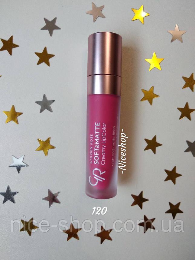 Помада Golden Rose Soft&Matte Creamy Lipcolor №120, фото 2