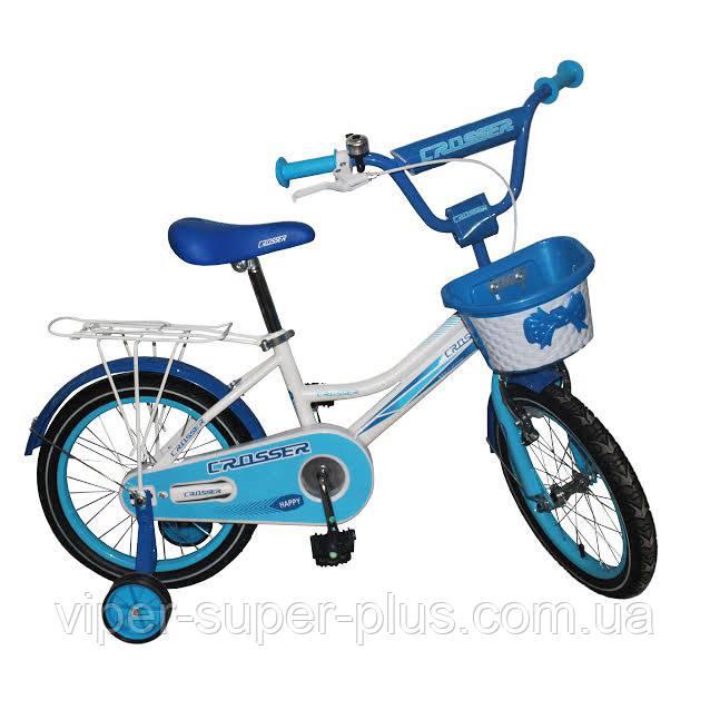 Дитячий двоколісний велосипед Crosser Heppy хепі кроссер 14 дюймів
