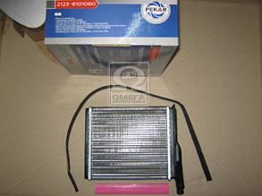 Радиатор отопителя ВАЗ 2123 НИВА ШЕВРОЛЕ (пр-во ПЕКАР). 2123-8101060
