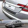 Jaguar XF 2007-2012 пластиковая накладка заднего бампера
