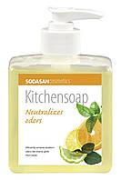 Органическое кухонное мыло для нейтрализации запахов Sodasan  300 мл