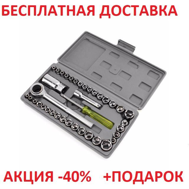 Набор инструментов 40 предметов Original size AIWA 40 pcs
