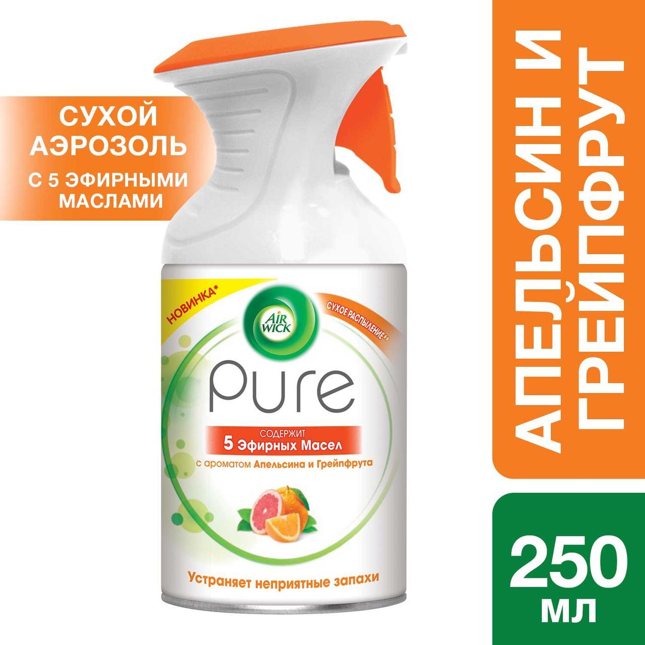 Аэрозольный освежитель воздуха Air Wick Pure c ароматом Апельсин и Грейпфрут 250 мл