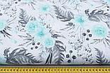 """Хлопковая ткань """"Мятные розочки и анемоны с вычурными серыми листьями"""" на белом (№1863а), фото 2"""