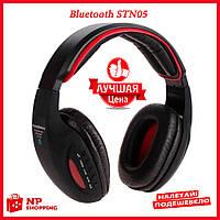 Наушники Bluetooth STN05 (32233)K11, фото 1