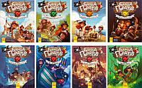 Банда Піратів Комплект 8 книг (укр)