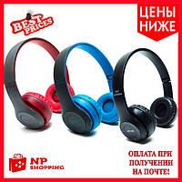 Наушники Bluetooth P47 (100)K24(54126) , фото 1