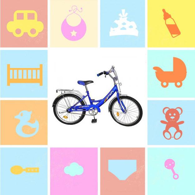 """Двухколесные велосипеды 24"""" дюйма"""