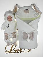 """Зимний набор для малышей """"Зайка"""" айвори, фото 1"""