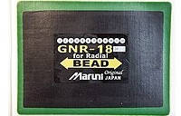 Пластырь радиальный 75х100 мм.GNR-18