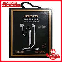Наушники JABRA CD01 Bluetooth SPORT (250)K24(58438), фото 1