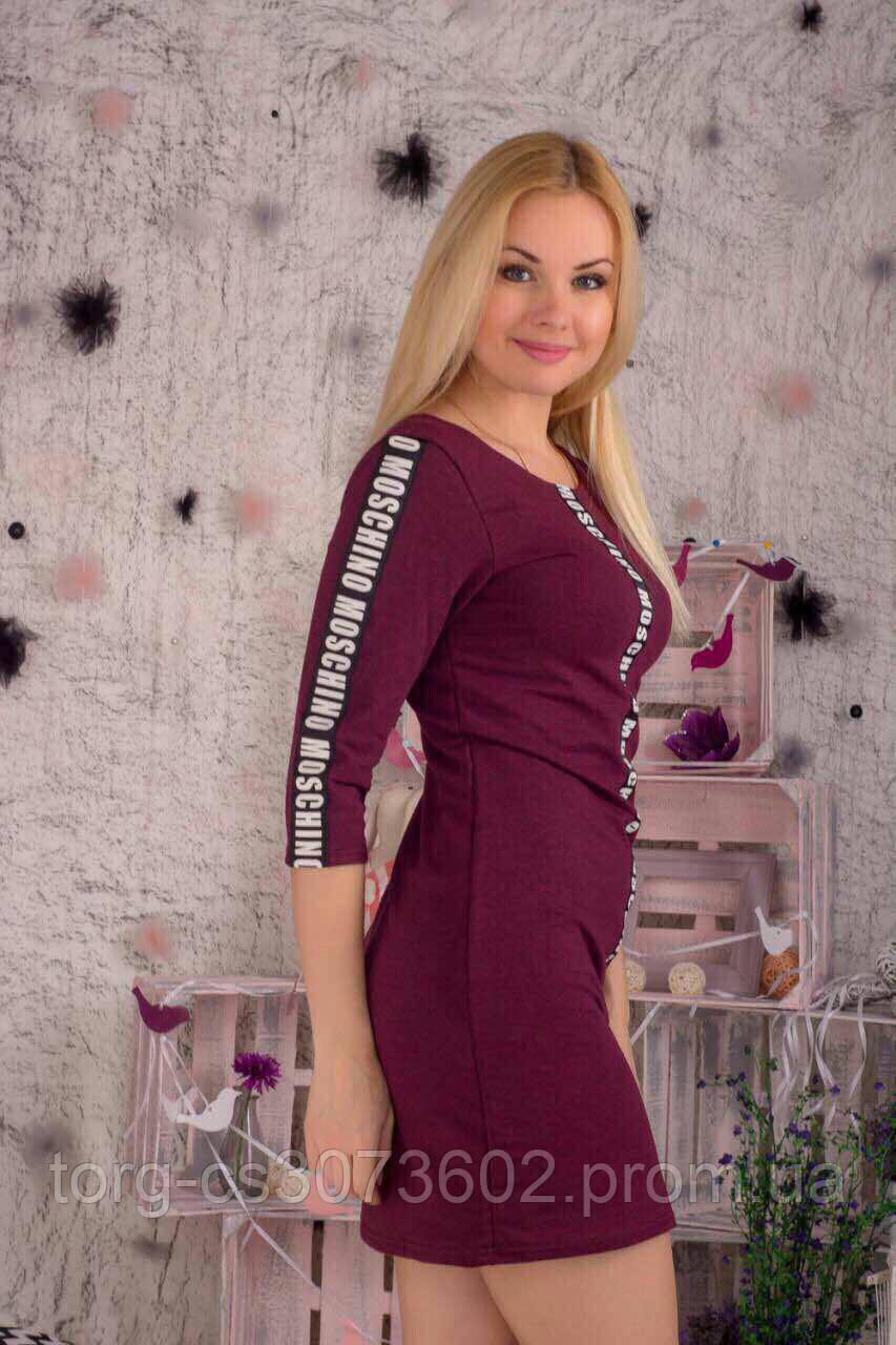 Женское трикотажное платье Moschino В4