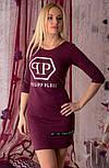 Женское хлопковое платье Philipp Plein B5, фото 2