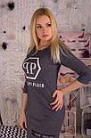 Женское хлопковое платье Philipp Plein B5, фото 5