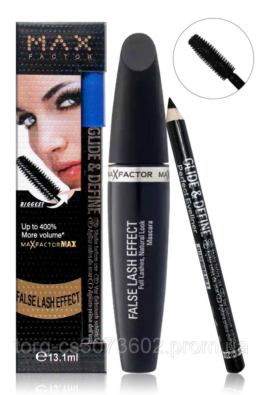 Тушь для ресниц+карандаш для глаз (черный) Max Factor False effect