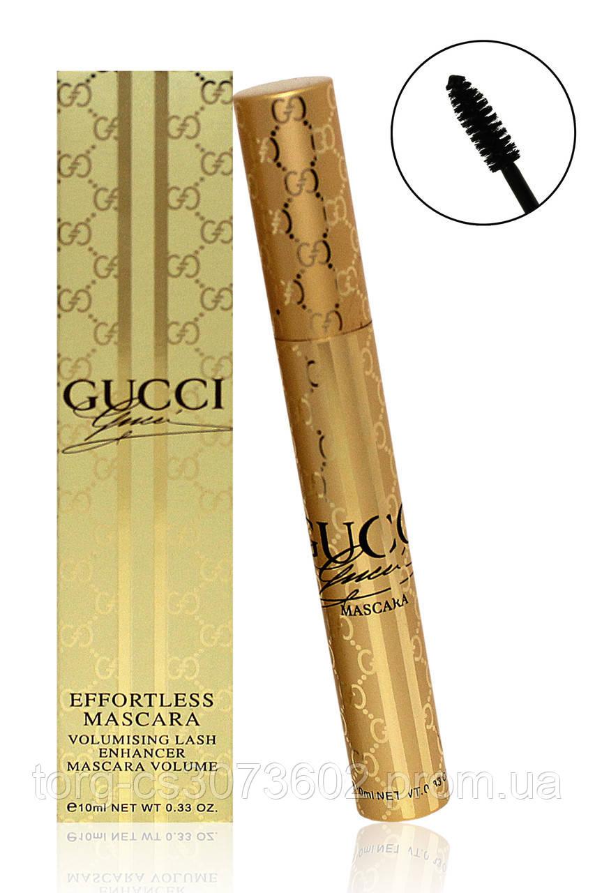 Тушь для ресниц Gucci Effortless Mascara